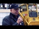 Тематический ролик с выставки Volvo
