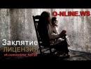 Фото: Смотреть онлайн - Фильмы новинки кино 2013